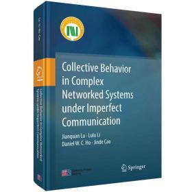 通信约束下复杂网络化系统的群体行为(英文版)