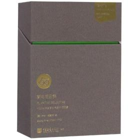惜分飞系列·植物明信片:罗马花日斜(1750年神圣罗马帝国时代花谱)