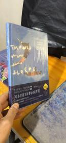 青少年课外必读经典:老人与海(名家全译典藏本)
