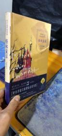 青少年课外必读经典:格林童话(原版插图典藏本)