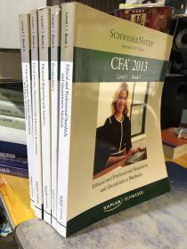 SCHWESER NOTES CFA 2013 (5本合售)
