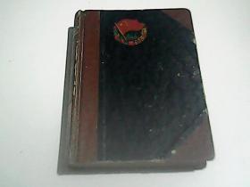 学习日记  带毛像