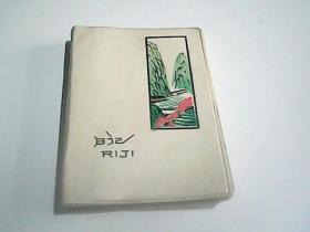 塑料 日记本