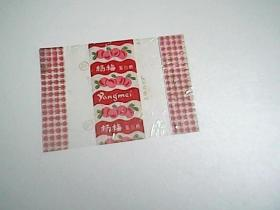 杨梅蛋白糖