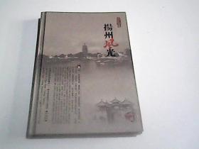 扬州剪纸作品集 扬州风光 8幅