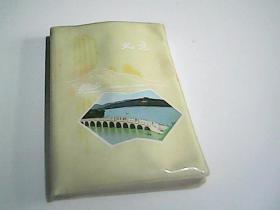 北京 塑料日记本