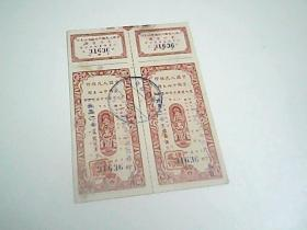 中国人民银行宣城中心支行 农村爱国有奖储蓄存单 壹万元 1952年 2张合售