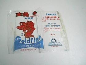 金鱼洗涤灵 包装商标