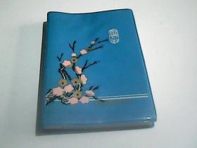 咏梅 塑料日记本
