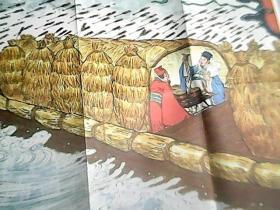 挂图:草船借箭