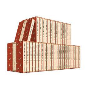 中国历代书画题跋注释集成(全四十卷)