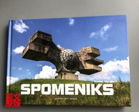 现货 英文原版 Spomeniks 纪念碑设计 建筑艺术