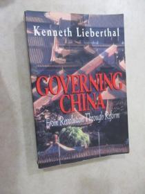 GOVERNINC  CHINA、(内有划线)