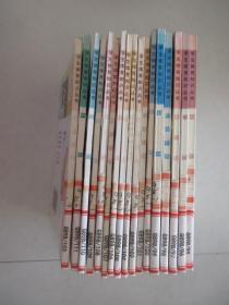 素质教育书系.学生体育知识丛书: 共17本合售  详见图片