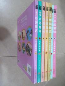 汉声 中国童话 《夏 六月的故事》《秋 七月的故事》《秋 八月的故事》《秋 九月的故事》《冬 十月的故事》《冬 十一月的故事》《冬 十二月的故事》 精装 共7本 合售