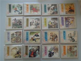 《水浒传》连环画,一套30册全,全部一版一印。私藏品佳干净 钉锈少 板正 保真包老 1
