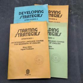 策略英语学生用书第1.2.3.4册