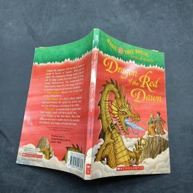 MAGIC TREE HOUSE Dragon of the Red Dawn