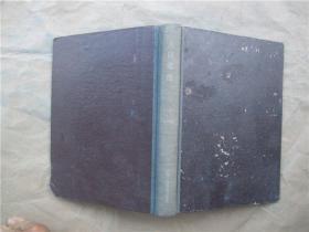 《人民军医》1962年 第1—6、9—12期 合订本