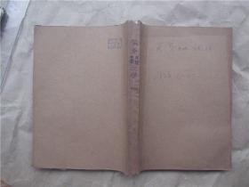 《电视 电影 文学》萌芽 1984年 第1—2期 合订本