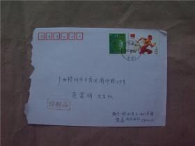 2016—20 第三十一届奥林匹克运动会邮票(2) 首日实寄封