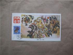 1986年集邮杂志年历(贴T107虎年邮票)A