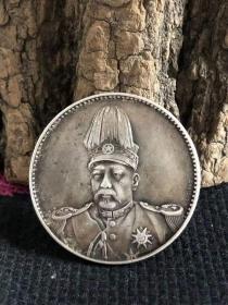 高帽签字银元