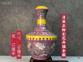 清雍正粉彩描金瓶