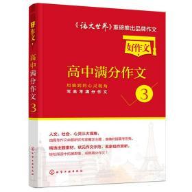 正版二手安全心理与行为管理(邵辉)(第二版)邵辉化学工业出版社9787122271181