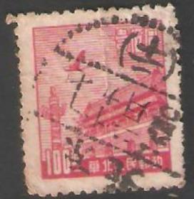 【北极光】解放区票-华北人民邮政-普票天安门图-面值100元(信销邮票)-专题收藏-实物扫描