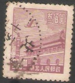 【北极光】解放区票-华北人民邮政-普票天安门图-面值300元(信销邮票)-专题收藏-实物扫描