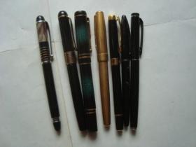沾水钢笔 7支