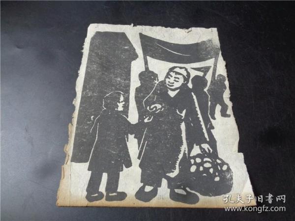 民国时期木板画--送哥哥参军