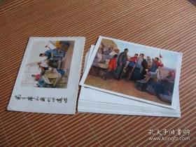 毛主席和我们心连心(活页本,12张全)画册、图录、作品集