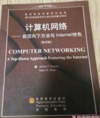 计算机网络:自顶向下方法与Internet特色9787040101003
