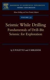 预订Seismic While Drilling