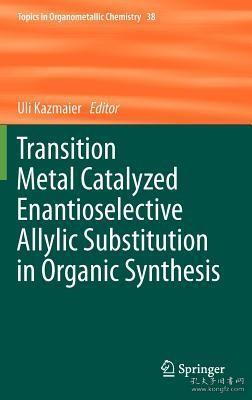 预订 高被引图书Transition Metal Catalyzed Enantioselective Allylic Substitution in Organic Synthesis (2012)
