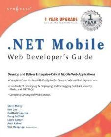 预订.NET Mobile Web Developers Guide