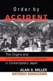 预订Order By Accident