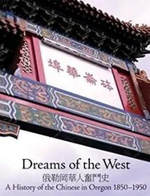 预订 Dreams of the West: The History of the Chinese in Oregon 1850-1950