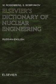 预订Elsevier's Dictionary of Nuclear Engineering