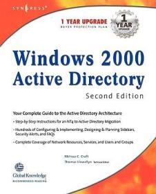 预订Windows 2000 Active Directory
