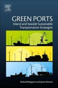 预订Green Ports