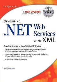 预订Developing .Net Web Services With XML