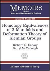 预订Homotopy Equivalences of 3-Manifolds and Deformation Theory of Kleinian Groups
