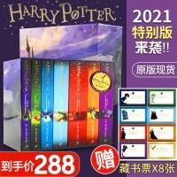 现货 哈利波特2021特别版1-7全集套装 Harry Potter英文原版 青少年课外英语读物 魔法石