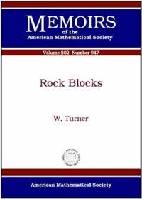 预订Rock Blocks