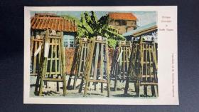 八国联军侵略中国时出品的明信片(香港出品),人工上色