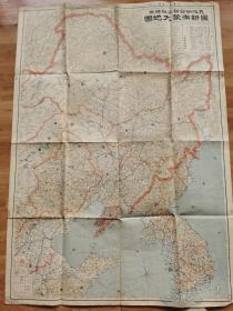 伪满蒙地图