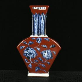 明宣德青花矾红折枝花纹扇形扁瓶 规格31厘米X21厘米X6厘米